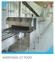 UT FOOD commercial food standard stainless steel electrical bread tunnel oven