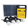 For Home Grid System Best Quality