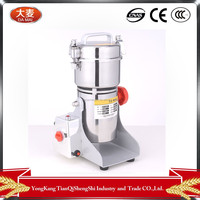 300g herbal medicine grinding machines cutting machine herbs pharmaceutical herb pulverizer
