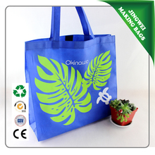 cheap and good price recycle woven non shopping packing bags for handbags