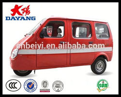 8 People 300cc Closed Driver Cabin Adult Tricycle In South America