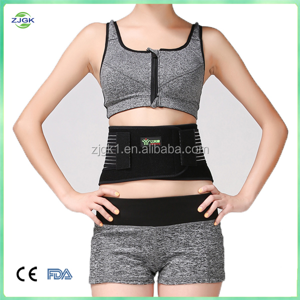 Health And Medical Tourmaline Magnetic Waist