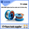 MECHANIC 40g Sn63Pb37 Soldering Lead Wire Roll With Best Price