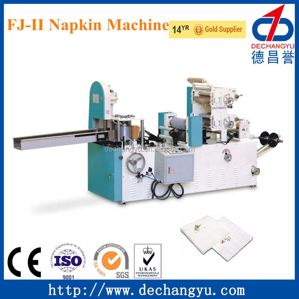color printing embossing napkin machine ( 2 colors printing)