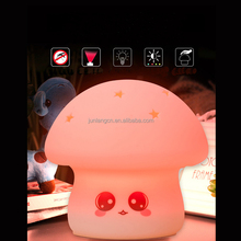 decorative small silicone cute baby night lamp,baby mushroom children's dimmable day night light for kids