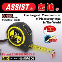 Assist power tools quick stop button measure tape in handicrafts