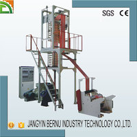 600mm plastic bag making multilayer blown film extrusion machine