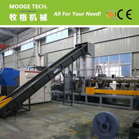 PP PE film pelletizing machine/plastic film granulating line/pellet making machine