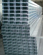low price hdg galvanized c channel c purlin weight