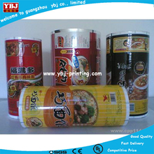 packing film of transparent holographic lamination film