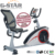 GS-8601RG Racing Game Machine Healthyware Magnetic Exercise Bike with Backrest