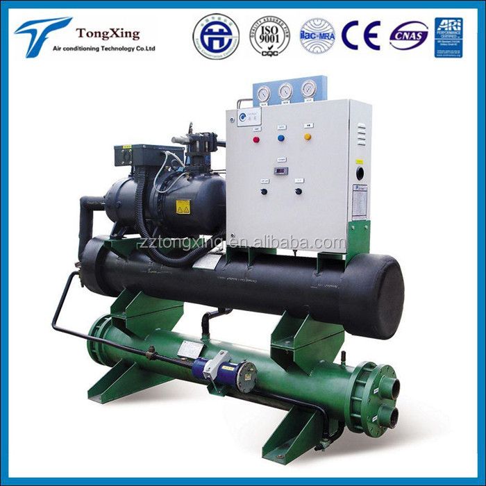 Water Cooled Screw Chiller Price
