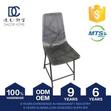Good Design Excellent Quality Art Japanese Modern Low Chair