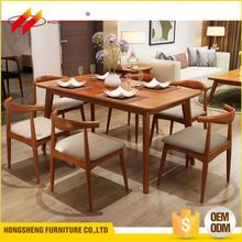 wholesale price dining solid wooden fancy living room table furniture
