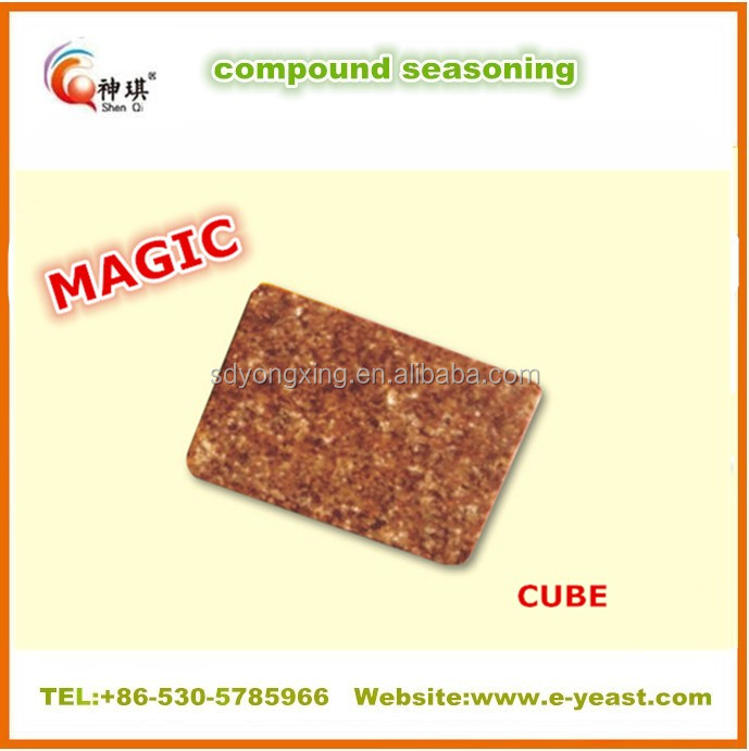 Muslim Seasoning Halal Beef Stock Cube