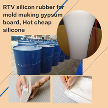 RTV silicon rubber for mold making gypsum board, Hot cheap silicone