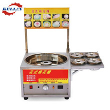 2017 Luxurious appearance lower price marshmallow making machine