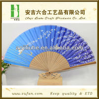 special gradual change folding silk fabrics dancing fan