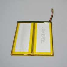 IEC62133 UN38.3 Approved 3.7v battery for tablet pc / 7 inch android tablet replace battery / tablet pc replace battery