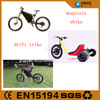 High quality big power 1500w three wheel electric bike for sale