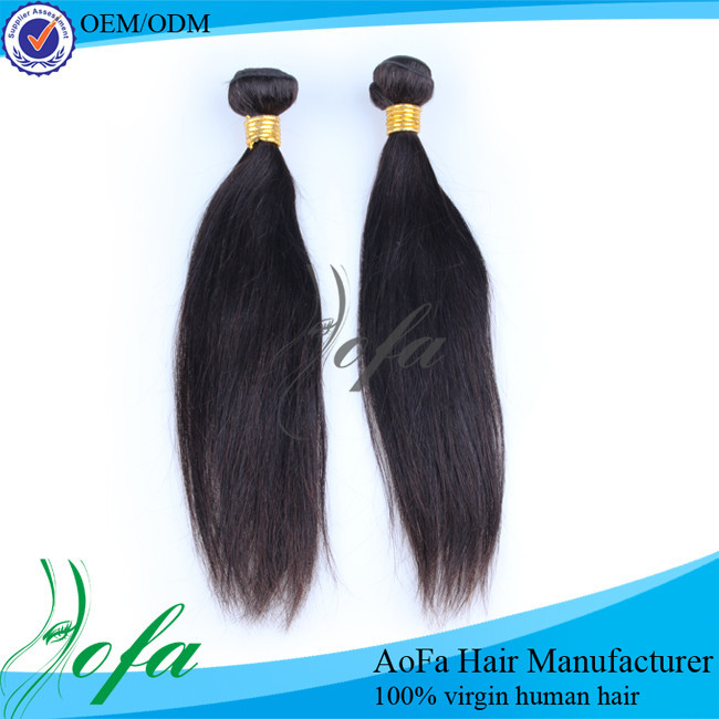 16inch free sample straight virgin indian hair weaving