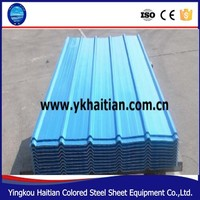 Blue Steel Roof Sheet Cheap Metal Roof Shingles Coated Roman Metal Roof Tiles