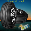 buy tyres in china cheap wholesale car tyre,same quality with japanese tire brands