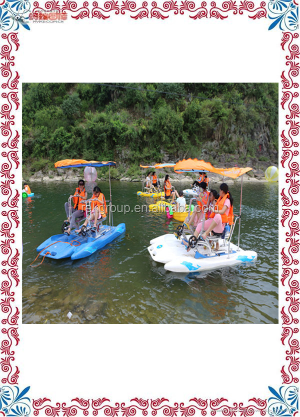 2017 new arrival Hot selling attractive paddle boat/yacht/water bike with lowest price for sale with CE approved