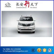 Changan New MPV S50 1.5L (5-8 Seats)