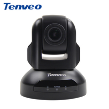TEVO-DX10-1080 ptz HD boardroom video conferencing camera with USB2.0