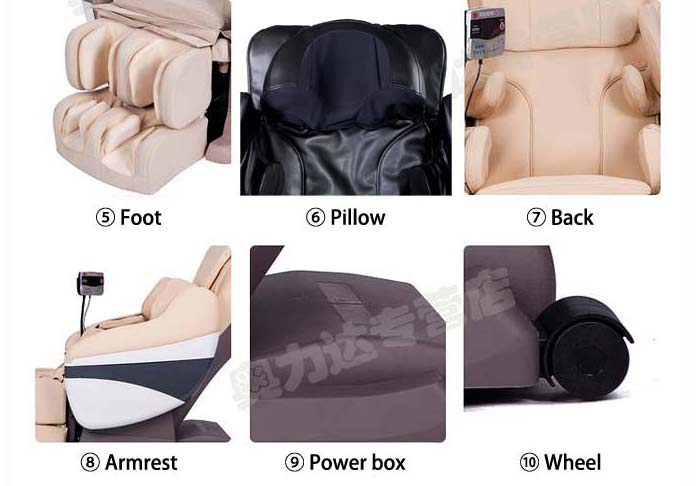massage-chair_04_02
