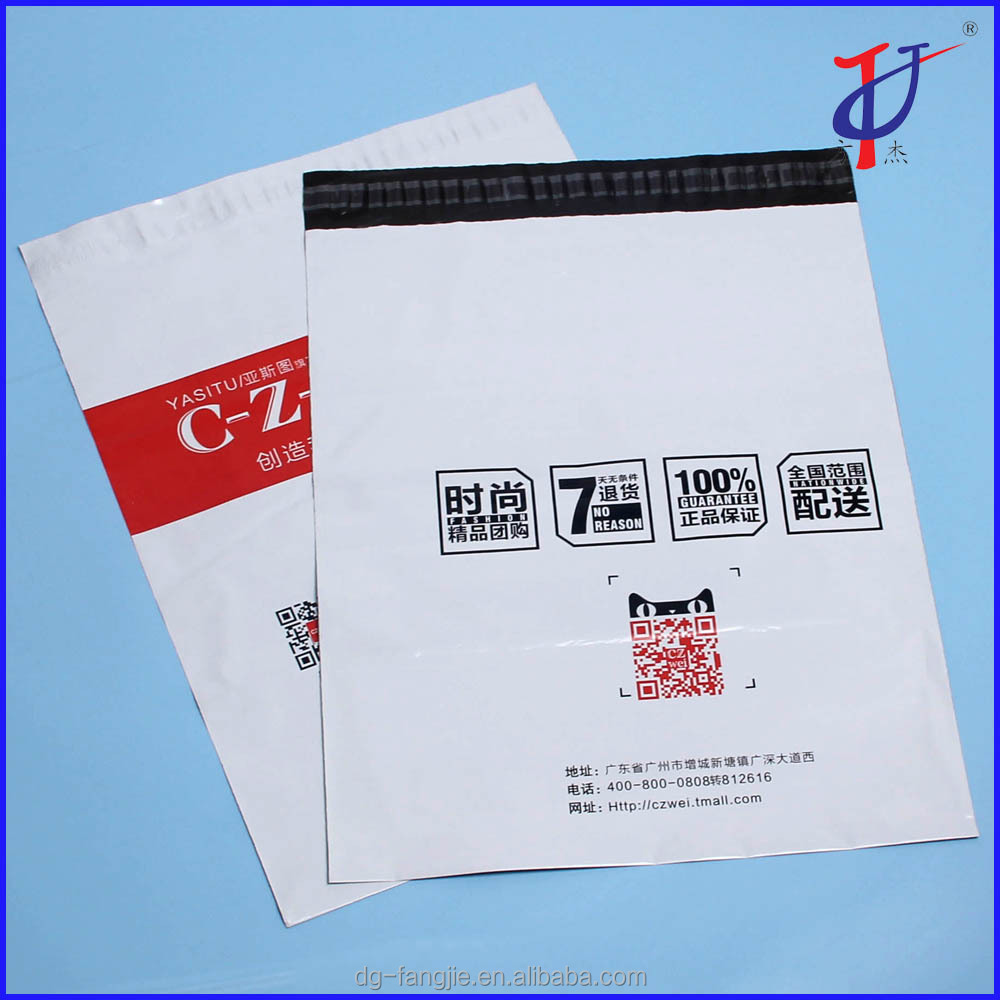 Top Factory Premium Quality Cheap Poly mailer Postage bag, Printed Custom Mailing bags