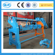 HUALI BEST PRICE Corrugated cardboard corners slotter machine/ four link slitter scorer/4 corners slotting machine
