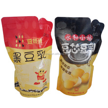 customized stand up pouch with straw for juice,quality plastic baby food puree standing bags,printed colors straw bags
