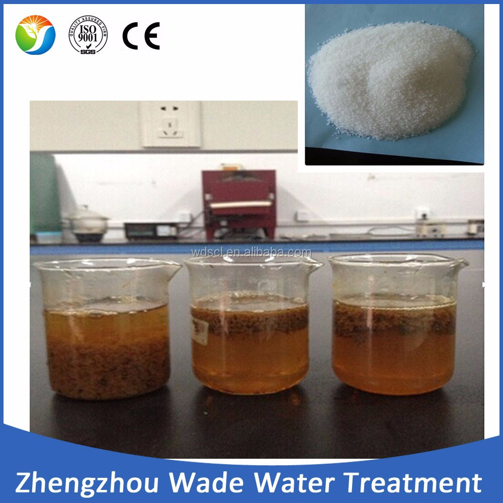 High molecular polymer cation / anion polyacrylamide / water purifying PAM