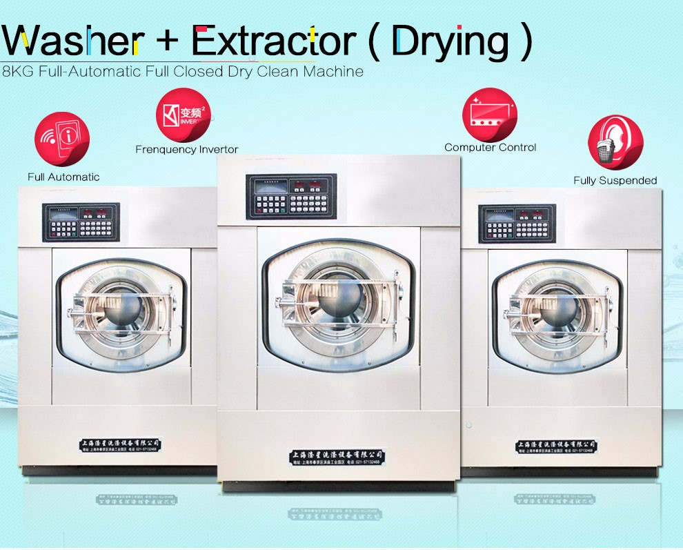 Top Quality Safty lg front load washing machine factory price with ISO9001