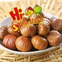 Organic Roasted Chestnuts Snacks --Nuts and dried organic fruits snacks