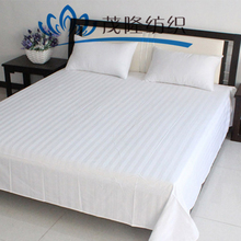 Cotton Hotel Flat Bed Sheet/ White Cheap Bed Sheet