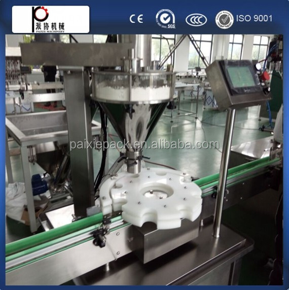 shanghai factory automatic powder filling machine,powder machine