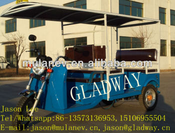 2014 new India battery operated rickshaw, e rickshaw, electric tricycle, rickshaw