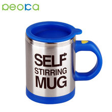 450Ml Stainless Steel Automatic Mixing Cup, Used For Drink Coffee, Milk, Oats, Etc In Office Or In Family Or In Park Or Outing