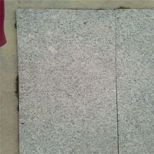 G341 curved granite curb stone