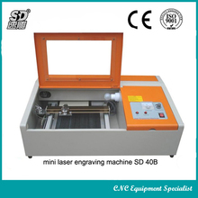 China supplier accept paypal 40 Watt Rabbit mini Laser engraving machine eastern