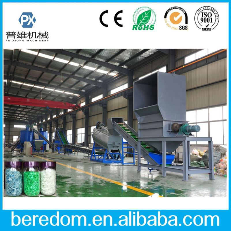 Flexible Pet Flakes Washing Line/Recycling Machine/Plant Chemical