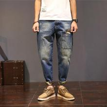 High Quality Latest Fashion Ripped Hip Pop Denim Pencil Jeans For Men