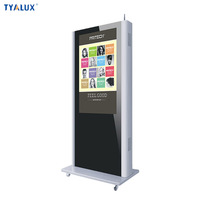 49 inch touch screen outdoor digital signage lcd advertising display
