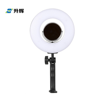 Dimmable Continuous Light Kit Photo Studio Light LED ring light photography
