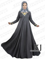 2013 Latest Abaya Designs for Women 1069