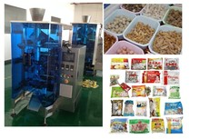 Omron PLC control vertical form fill seal packing machine for hot pot food(pillow bag) WP-M4230