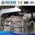 Newest Ferronickel Smelting Ferrochrome Furnace Machine